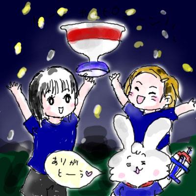 mariblo_cup.jpg