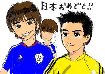 tamada_kawagu.jpg