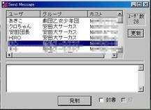 yasuda_ip.jpg